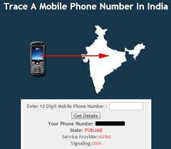 find location of phone number on map trace mobile phone number location in india