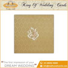 Invitation Cards Online India Marriage Invitation Format In Kannada Yaseen For