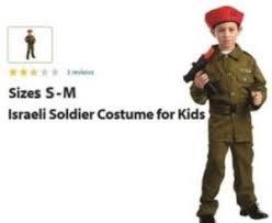 Halloween Costumes Soldier Israel Stuff 15k Idf Purim Halloween Costumes Kids