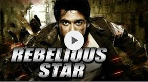 rjpidiya download now i rebellious star full hd shouth indian