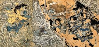 The Ghost Map File Kuniyoshi Utagawa The Ghost Of Taira Tomomori Daimotsu Bay