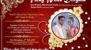 haldi ceremony invitation vicky weds divyata wedding ceremony youtube