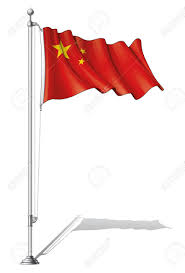 China Flag Waving Illustration Of A Waving China Flag Fasten On A Flag Pole Royalty