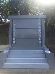 cemetery memorials for midtown ny supreme memorials supreme memorials inc home