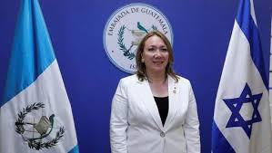 le guatemala inaugure aussi son ambassade à jérusalem go dakar