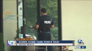sober home task force raid youtube