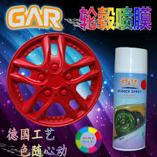 rubber paint spray for car wheel rubber paint spray for car wheel