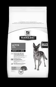 hills science diet active dog food 22 animates pet supplies