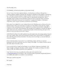 lovely cover letter dear recruiter 13 with additional resume cover