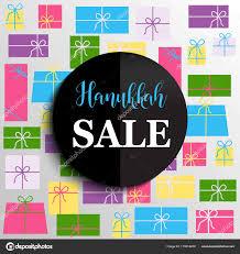 hanukkah sale banner hanukkah sale vector illustration stock vector