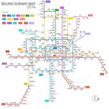 Washington Subway Map by Beijing Subway Map English My Blog