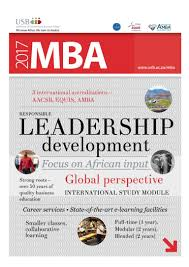 mba 2017 comprehensive english