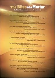 poem about thanksgiving to god how a us citizen became a key player in the islamic state u0027s