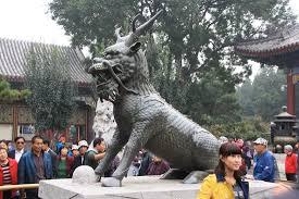 qilin statue qilin statue picture of summer palace yiheyuan beijing