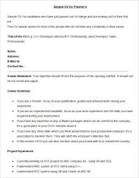 Resume Templates Samples Examples by Achievements In Resume For Freshers Example