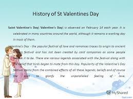 презентация на тему 9 г history of st valentines day