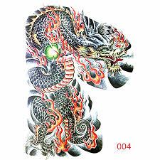 high quality dragon tattoos design promotion shop for high quality