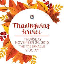 thanksgiving service faithful central bible church