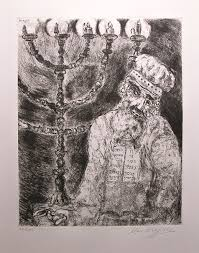 Le Chandelier Aaron Et Le Chandelier Aaron And The L By Marc Chagall Sold