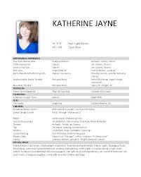 my resume katherine jayne resume