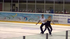 Rublevka Russian Test Skate Rublevka 17 08 2013 Ekaterina Bobrova Dmitri