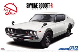 nissan skyline videos youtube nissan skyline pictures posters news and videos on your