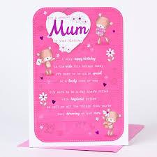 birthday card mum memory to treasure only 99p