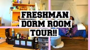 nyu college dorm room tour 2016 youtube