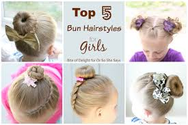 hairstyles using a bun donut top 5 bun hairstyles for girls bite of delight