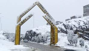 cerro de pasco noticias de cerro de pasco diario correo nieve sorprende a los habitantes de cerro de pasco foto 1 de 4