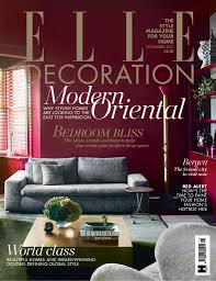 elle decoration british edition amazon com magazines