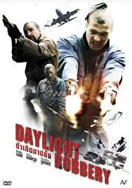 Daylight Robbery ข้าเกิดมาปล้น
