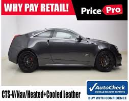 how much is cadillac cts 2015 cadillac cts v coupe supercharged v8 maumee oh 19369209