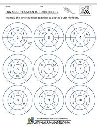 fun multiplication worksheets math pinterest multiplication