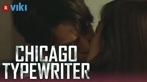 chicago typewriter chicago typewriter ep9 yoo ah in u0026 im soo jung u0027s kiss eng