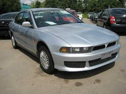 mitsubishi galant fto 1992 mitsubishi galant vx related infomation specifications