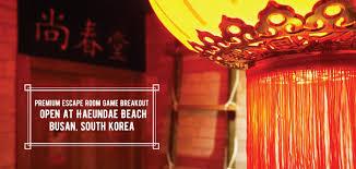 breakout escape room game busan korea