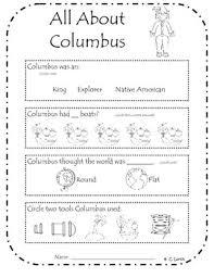 free christopher columbus unit printables christopher columbus