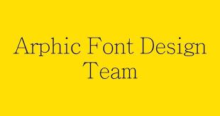 fontshop arphic font design team