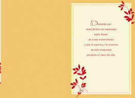 christmas greeting card messages spanish all ideas about