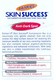 palmer u0027s skin success anti dark spot complexion bar for all skin