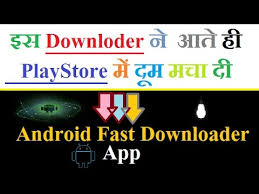 fast downloader for android fast torrent bit torrent downloader app for android phone in