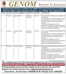 Best Resume In India by Genom Biotech Hiring 2017 For Qa Production Wharehouse Jobs