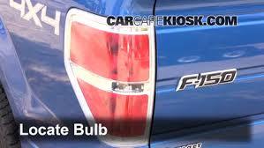 2013 f150 tail light bulb tail light change 2009 2014 ford f 150 2011 ford f 150 xlt 3 5l v6