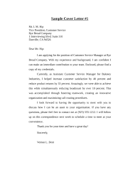 administrative services manager cover letter director cover