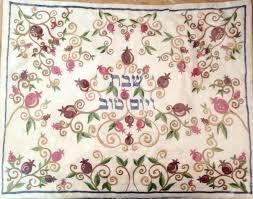 shabbat challah cover 78 best judaica etc images on weddings israel