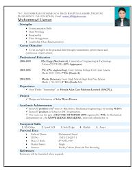 Engineering Intern Resume Internship Resume Format How To Add Internship To Resume Free