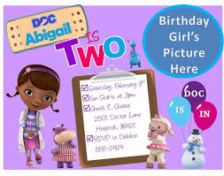 Personalized Birthday Invitation Cards Doc Mcstuffins Photo Birthday Invitation