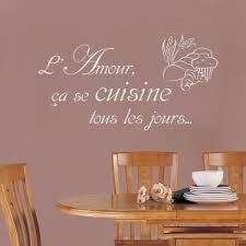 l amour dans la cuisine l amour ça se cuisine tous les jours appliqué mural lettrage