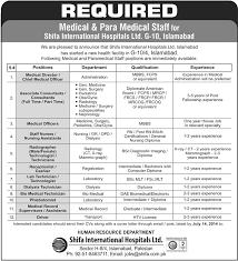 Application Letter For Job For Staff Nurse Medical Para Medical Staff Job In Shifa Hospital Islamabad Staff